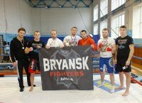 BRYANSK FIGHTERS